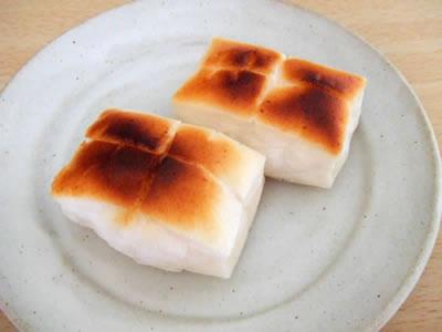 bake plain mochi